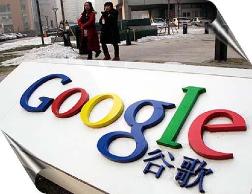 Google ha Plantado Cara al Gigante Rojo China