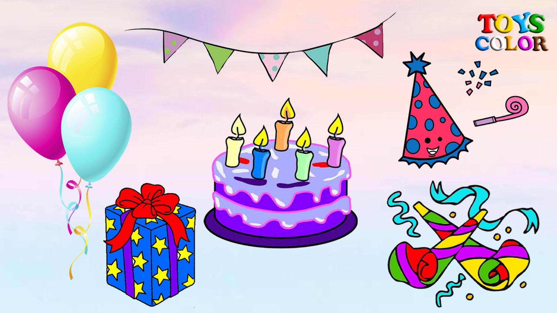 Cómo Dibujar una Fiesta de Cumpleaños para los Niños, Dibujos para Colorear Pastel, Regalos, Sombrero, Toys Color
